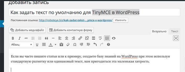 tinymce-wordpress