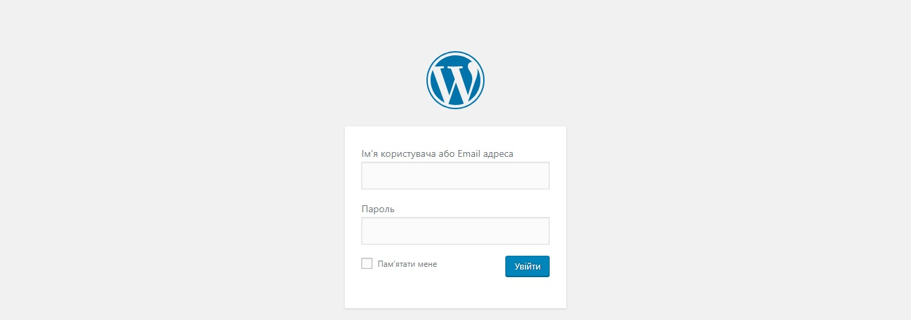 wordpress login логин